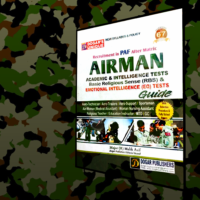 Dogar Airman Guide – After Matric PAF Courses
