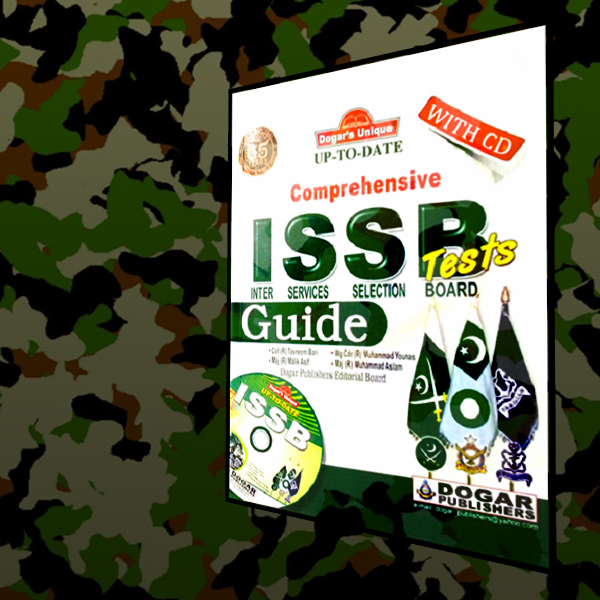 Dogar ISSB Book with CD