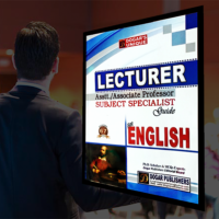 Dogar Lecturer Asst./ Associate Professor Subject Specialist Guide – English