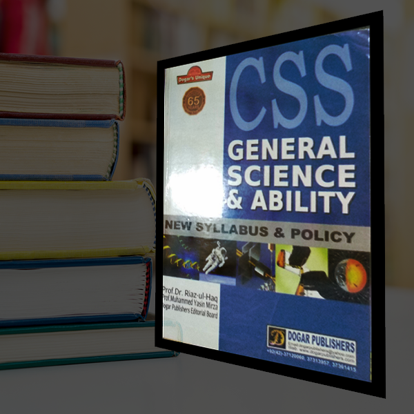 CSS General Science Book