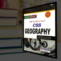 CSS Geography by Dogar Publsihers