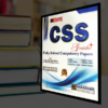 CSS Fully Solved Compulsory Subjects