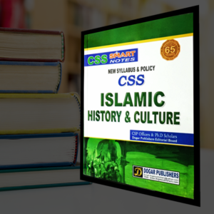 CSS Islamic History and Culture