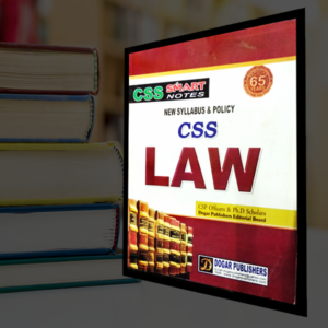 CSS Law by Dogar Publishers