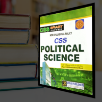 CSS Political Science by Dogar Publishers