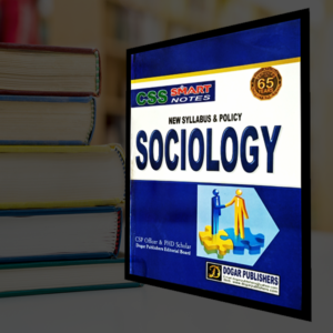 CSS Sociology by Dogar Publishers