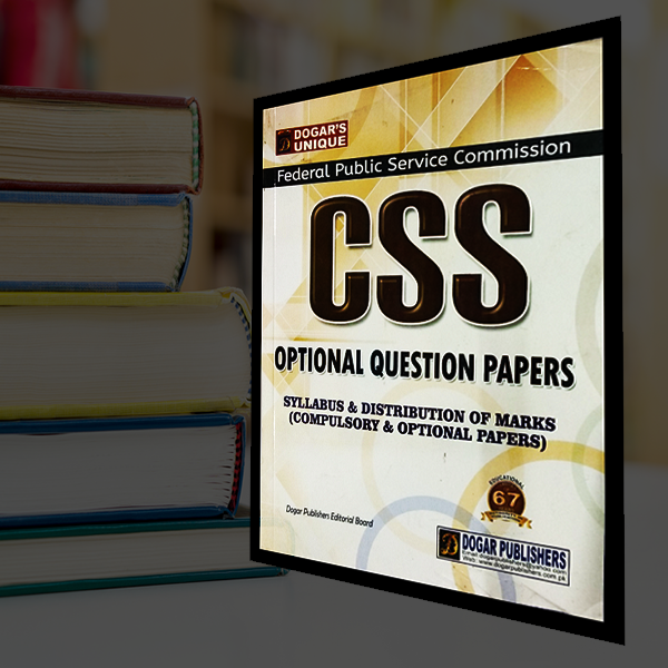 CSS Optional Question Papers by Dogar Publishers