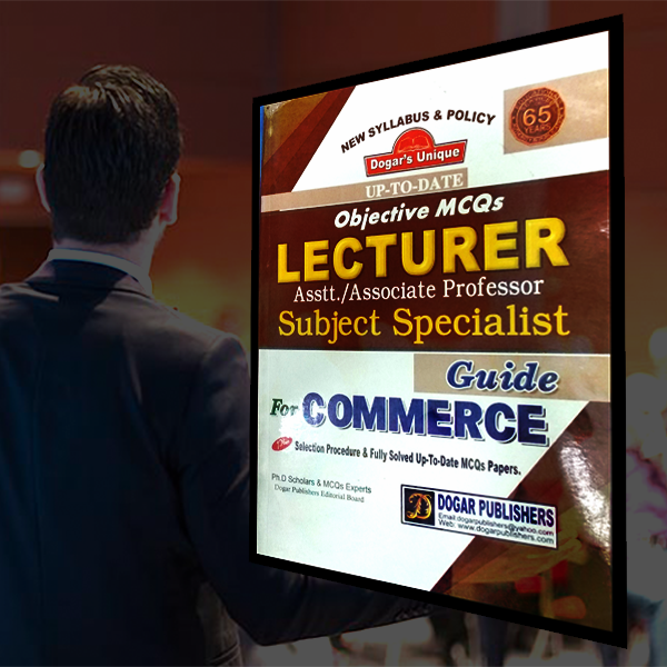 Dogar-Lecturer-Commerce