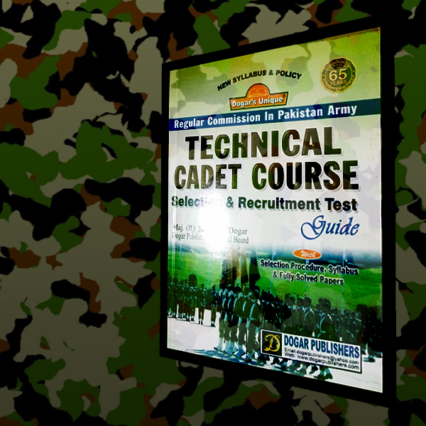 Dogar Technical Cadet Course Army -TCC Course