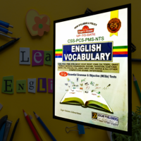 Dogar English Vocabolary