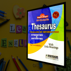 Thesaurus Guide by Dogar Publishers