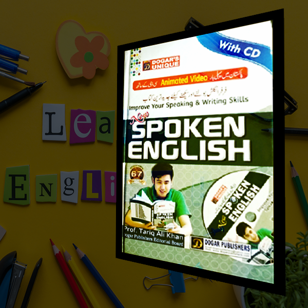 Spoken English Guide by Dogar Publishers