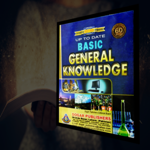 Basic General Knowledge by Dogar Publishers