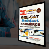 Dogar GRE-GAT Commerce