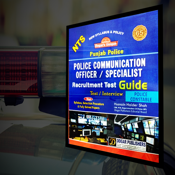 Police Communication Officer Guide by Dogar Publishers