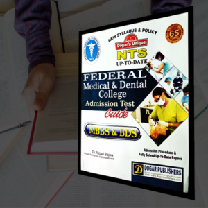 Dogar-Federal-Medical-and-Dental-College-Test