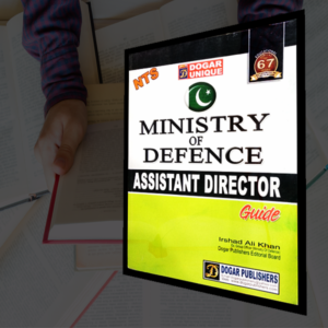 Dogar-Ministry-of-Defence-Assistant-Director