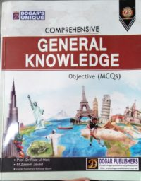 dogar's unique comprehensive general knowledge Objective mcqs