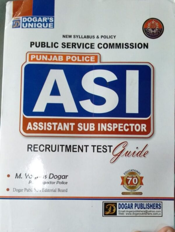 dogar's unique punjab police asi recruitment test guide