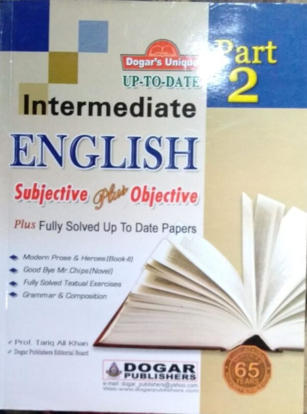 Dogar Unique Intermediate english Subjective + Objective For class 12