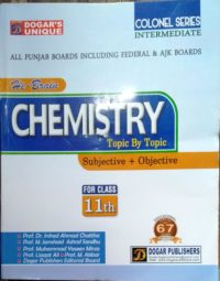 Dogar Unique Hi Brain Chemistry Topic By Topic Subjective + Objective For class 11