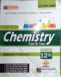 Dogar Unique hi Brain Chemistry Topic By Topic Subjective + Objective For class 12