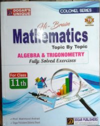 Dogar Unique Hi Brain Mathematics Topic By Topic Algebra And Trigonometry For Class 11