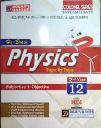 Dogar Unique hi Brain Physics Topic By Topic Subjective + Objective For class 12