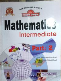Dogar Unique Intermediate Mathematics Subjective + Objective For class 12