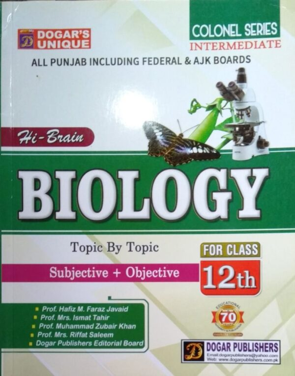 Dogar Unique hi Brain Biology By Topic Subjective + Objective For class 12