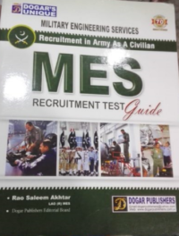 Dogar Recruitment Test Guide