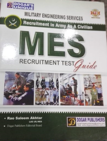 Dogar Recruitment Guide MES