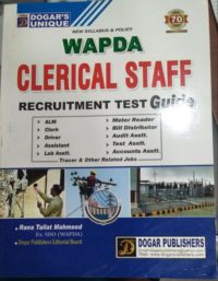 Dogar Clerical Staff Recruitment Test Guide